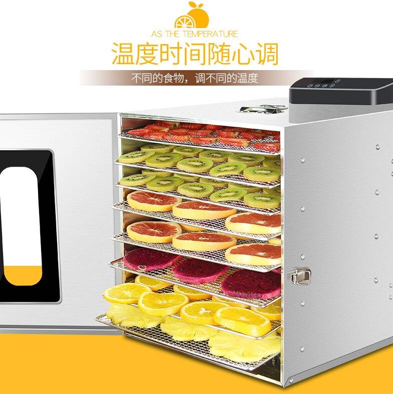 Séchoir à fruits alimentaire ménage petite nourriture fruits et légumes viande sécheur d'air déshydrateur de fruits secs Commercial