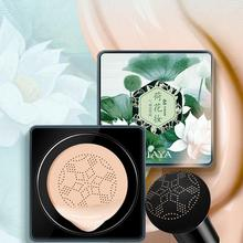 Mushroom Head Air Cushion Cc Cream BB Compact Concealer For Face Spots Whitening Foundation Brightening Tone Girl Baby Cosmetics