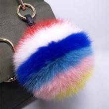 Korean Jewelry Rainbow Fox Fur Ball High-end Bag Key Ring Pendant Color Matching Hair Car Ornaments