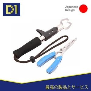 D1 fishing pliers for fishing