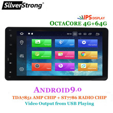"SilverStrong 7""OctaCore RAM 4G ROM 64G Android9.0 coche reproductor DVD GPS Navi para Mitsubishi Outlander ASX 2014-2017 toucreen"