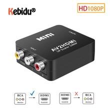 Новый преобразователь Full HD штекер-гнездо RCA AV HDMI-совместимый преобразователь композитный CVBS в HDMI-совместимый AV2HDMI аудиоконвертер