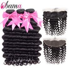 Brazilian Loose Deep Hair Bundles With Frontal 100% Human Hair 9A Grade Human Hair Bundles With Closure Loose Deep Wave Hair