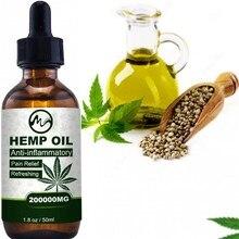 Minch 50ml 200000mg cânhamo cbd óleo bio-ativo sementes de cânhamo extrato de óleo gota para alívio da dor reduzir a ansiedade melhor essência do sono