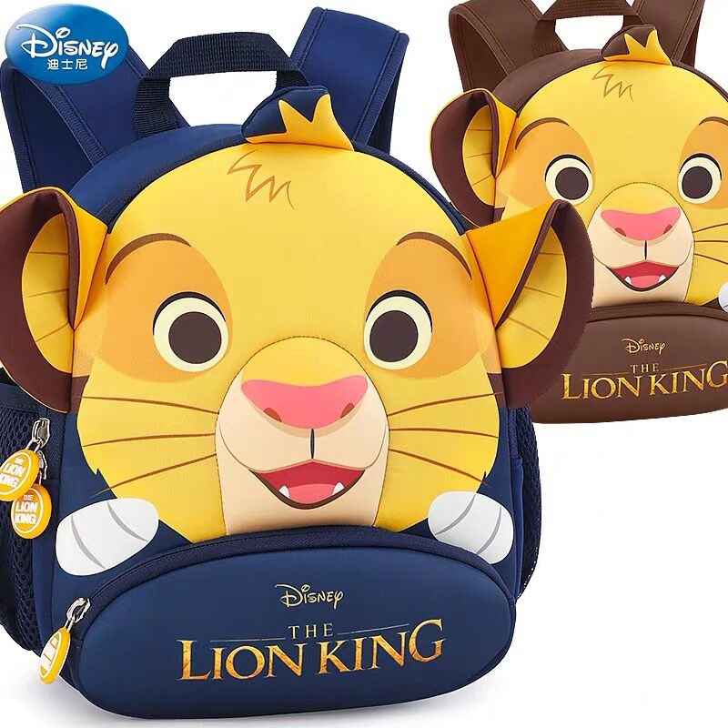 2020 HOT Genuine Disney The Lion King Simba Cartoon Bag Plush Doll Backpack Kids Girls Boy 3-6 Years Children Toy Christmas Gift