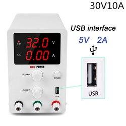 30 فولت 10a مختبر امدادات الطاقة شاشة ديجيتال قابل للتعديل التبديل تيار مستمر امدادات الطاقة الجهد المنظم 220 فولت 110 فولت الوافدين الجدد
