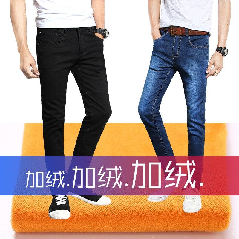 2019 Teenager Autumn And Winter Plus Velvet MEN'S Jeans Slim Fit Korean-style Fashion Men'S Wear Skinny Cowboy Plus Velvet Long