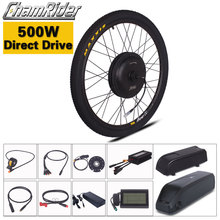 Chamrider ebike Electric Bike Kit 500W Direct Drive 36V 48V 17AH Hailong Battery MXUS LCD3 display Julet Waterproof Connector