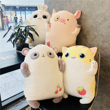 2019 lovely New Creative Animal Doll cartoon reading Pillow plush toys stuffed Accompany Doll Xmas Gifts for children(China)
