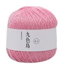8th レース糸ハンドメイド Diy の織綿シルケットベビー木綿糸かぎ針糸縫製ツールかぎ針編み糸