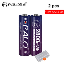 Batería recargable de iones de litio AA 1,5 v, 2800mWh, 1,5 V, AA, 1,5 V, para Control remoto, AA