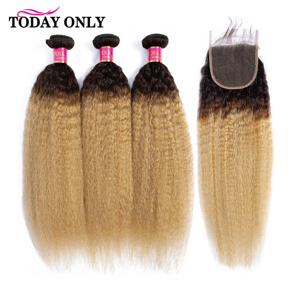 HEUTE NUR Blonde 3 Bundles Mit Verschluss Verworrene Gerade Haar Bundles Mit Verschluss Menschliches Haar Bundles Mit Verschluss Remy 1b /27
