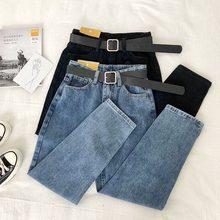 Винтажные джинсы с высокой талией, Женские однотонные прямые брюки, Свободные повседневные уличные джинсовые брюки, женские брюки с ремнем