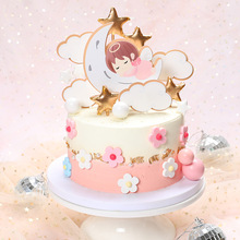 Star Cupcake Toppers Wedding-Decoration Birthday Baby for 5/9pcs-Moon