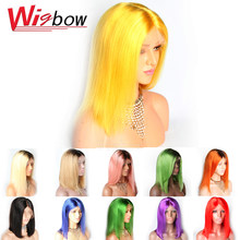 Yellow Human Hair Bob Wigs Blue Orange Grey Red Purple 613 Blonde 150 Density 13X6 Staight Lace Front Human Hair Wigs For Women(China)