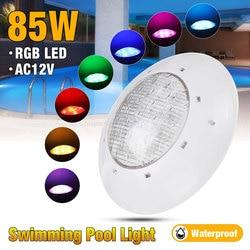 85 Вт RGB светодиодный светильник для бассейна IP68 Водонепроницаемый AC12V открытый RGB подводный светильник для пруда Светодиодный точечный свет...