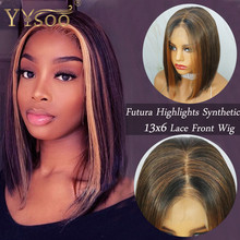 YYsoo Short Black Highlights #27 Futura Synthetic Hair 13x6 Glueless Lace Front Wig