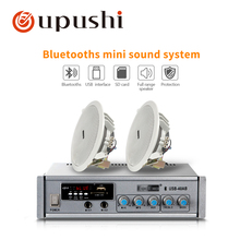 Oupushi USB-40AB bluetooth amplifier ceiling speaker package 40W mini amplifier AC220V sound system usb/tf card clear sound