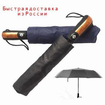 Paraguas de hombre automático para lluvia, Parasol de Anti UV para mujer,...