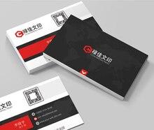 Papel de impresión de doble cara personalizado 500 Uds tarjeta de visita diseño gratis tarjeta de negocios personalizada impresión N0.1011