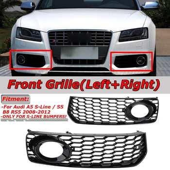 2 sztuk światło przeciwmgielne samochodu pokrywa lampy siatka o strukturze plastra miodu Hex przedni Grill Grill dla Audi A5 s-line/S5 B8 RS5 2008-2012 czarny/chrom srebrny