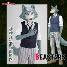 UWOWO Anime Beastars Legosi Cosplay Costume Uniform Cool Suit Grey Wolf Costume
