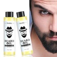 Новинка 1 шт мужское натуральное органическое стильное масло