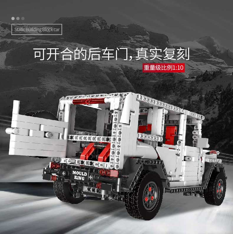 MOULD KING MOC 20100 Compatible 13070 Technic Benz SUV G500 AWD Wagon Offroad Vehicle 2 Building Block 12