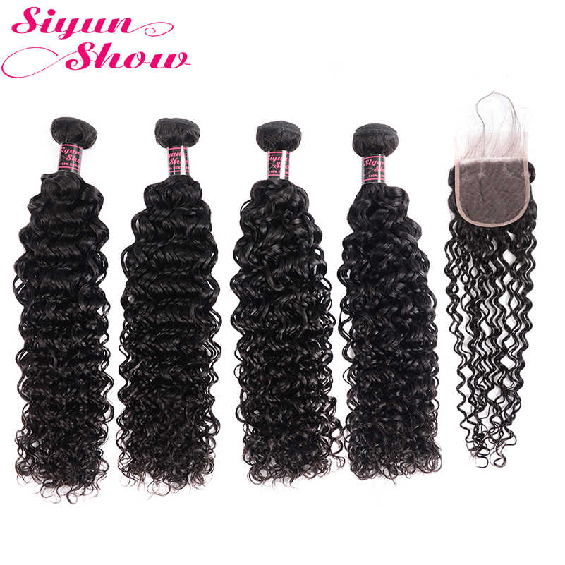 Siyun Show Water Wave Brazilian Hair Bundles with Closure Wet and Wavy Weave Remy Human Hair 4 Bundles with Lace Closure