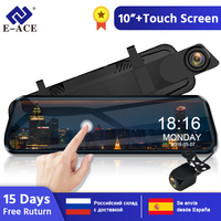 E ACE Car Dvr Camera 10 Inch Touch Streaming Rear View Mirror Dash Cam FHD 1080P Registrar Video Recorder With Rear View Camera