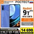 Смартфон Xiaomi Redmi 9T 4 + 128ГБ RU,[промокод:SHIKUEM1200],[Ростест, Доставка от 2 дня, Официальная гарантия]