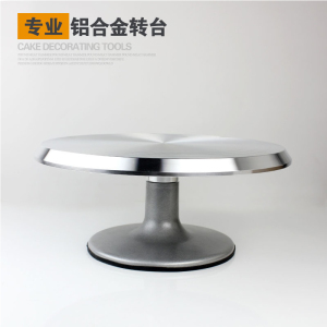 Image 4 - free ship Baking tool 12 inch alloy mounted cream cake Turntable Rotating table stand base turn around Decorating silver metal