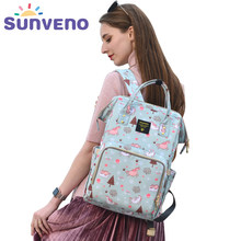 Sunveno Mummy Diaper Bag Large Capacity Baby Bag Travel Backpack Brand maternity baby bag for mom(China)