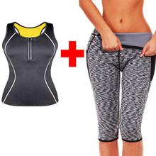 LAZAWG Vrouwen Taille Trainer Vest Slanke Corset Neopreen Sauna Tank Top Gym Hot Zweet Pak Gewichtsverlies Broek Hot Zweet leggings(China)