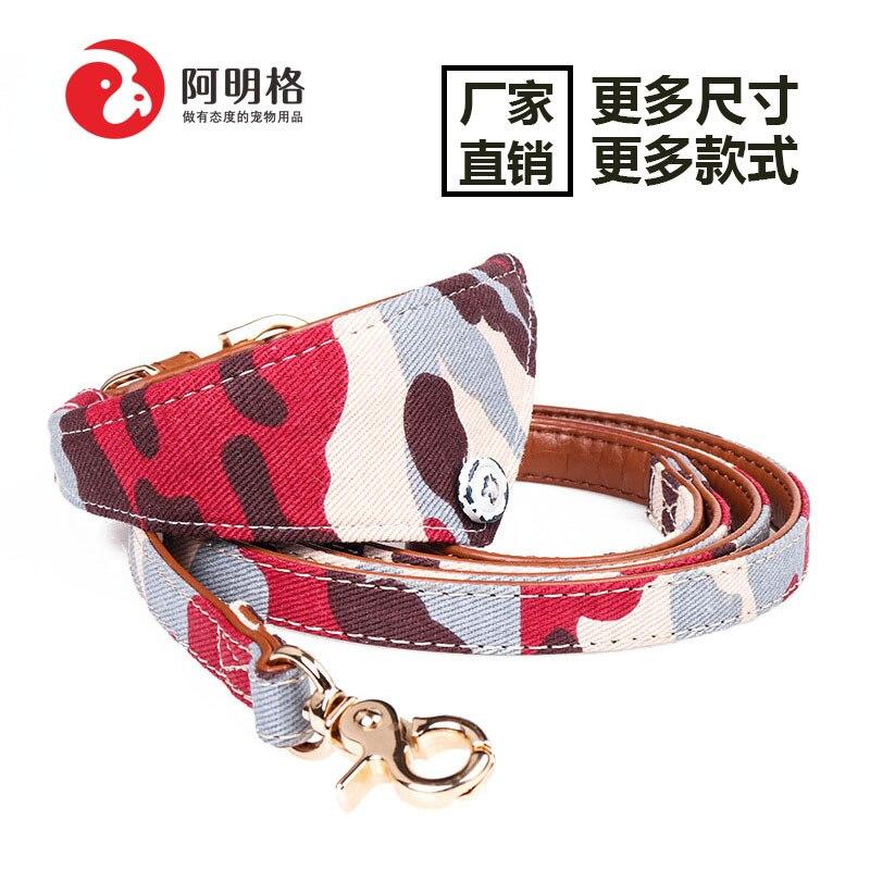 Amin Lattice New Style Origional Camouflage Dog Neck Ring Triangular Binder Pu Pet Traction Rope Pet Supplies