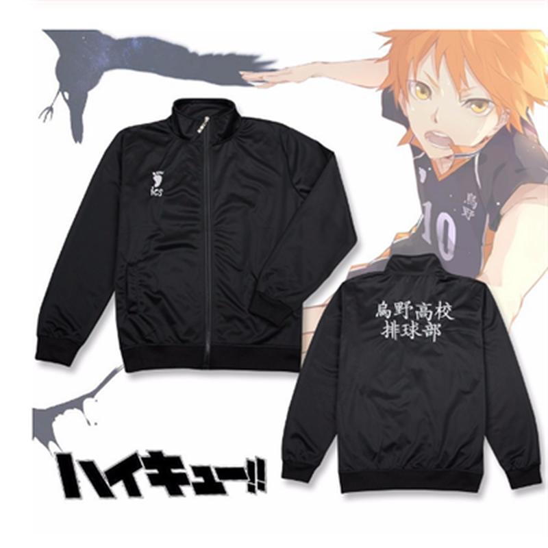 Anime Haikyuu Cosplay Jacket Haikyuu Black Sportswear Karasuno High School Volleyball Club Uniform Clothing Jacket Pants