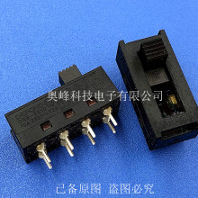 2pcs DSE-2310 Hong Kong pointed pins 8 feet 3 files 10A250V toggle switch black slide switch hair dryer