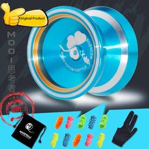 Оригинальный магический йойо M001 thinker металлическое отягчающее кольцо необычные йо-йо профессиональные соревнования йо-йо