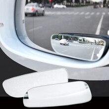 2Pcs רכב קשת רחבה זווית מראה אחורית ברור Slim כתם עיוור היפוך זכוכית קמור חניה מראה אחורית מראה עבור SUV רכב