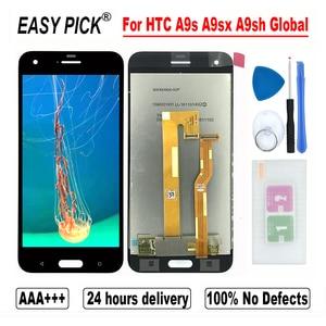 Image 2 - สำหรับHTC One A9 A9U A9WจอแสดงผลLCD Touch Screen Digitizer ASSEMBLYเครื่องมือฟรีสำหรับHTC A9s A9sx A9sh Globalหน้าจอLCD
