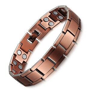 Vintage Copper Magnetic Bracel