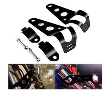 1 Pair Stainless Steel Motorcycle Headlight Bracket Universal Mount Stand Support Accessories Black/Sliver