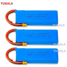 (XT30 plug) 7.4V 2300mAh 25C Battery Rechargeable Lipo Battery/charger For B6 B8 Bugs 6 Bugs 8 RC Quadcopter Spare Parts