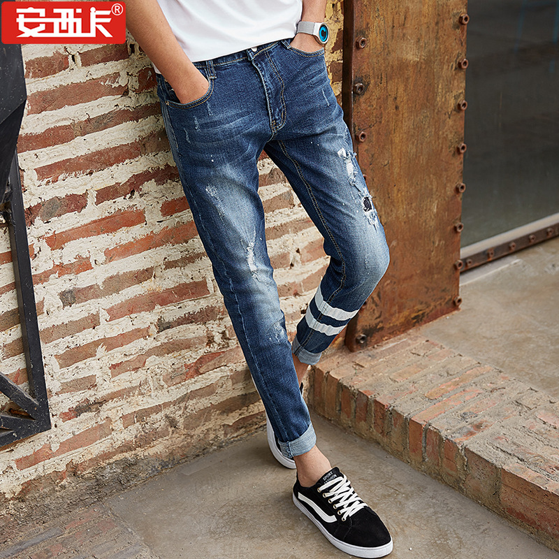 New Style With Holes Capri Jeans Men's Slim Fit Pants Teenager Korean-style Light Color Jeans Aberdeen Fashion Man 3