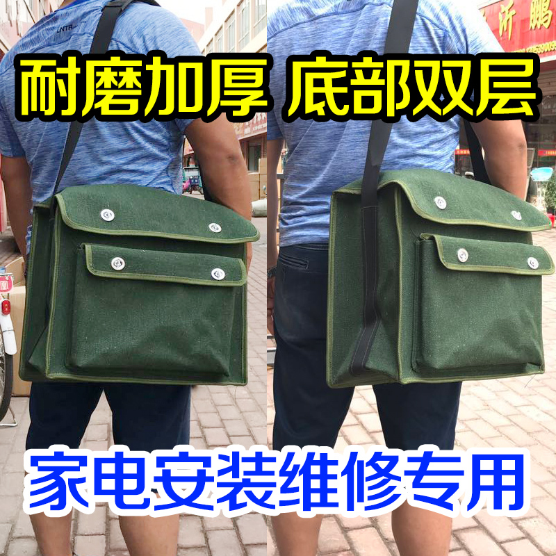 Appliance repair air conditioning installation kit electrical multi-function shoulder hardware toolbox thick double bottom