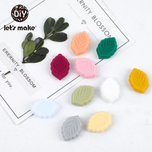Let'S Make 30Pcs Small Leaves Silicone Baby Teether Oral Nursing Produc