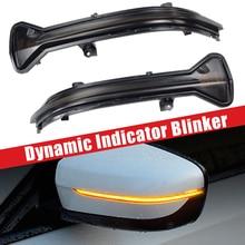 Flowing Blinker Startup Breath Light For BMW G38 G12 G20 G30 G31 G32 G14 G15 G16 G11 G12 M5 F90 5 6 7 8 3 Series 2016 2019