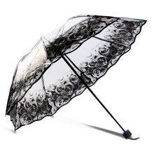Fashion personality three folding umbrella female transparent creative printing weatherproof