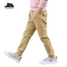 Chłopięce spodnie 2020 jesienne bawełniane długie spodnie dla dzieci 3-14 y chłopięce spodnie w nowym stylu wysokiej jakości dziecięce spodnie pantalones przyczynowe cargo tanie tanio 7 seconds fish COTTON Proste Dziewczyny Kieszenie Kostek Pasuje prawda na wymiar weź swój normalny rozmiar Zipper fly