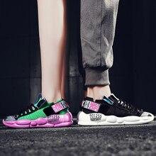Hoge Kwaliteit Mannen En Vrouwen Sport Schoenen Gevulkaniseerd Fiber Schoenen Ademend Persoonlijkheid Stiksels Tenis Feminino Zapatos Mujer